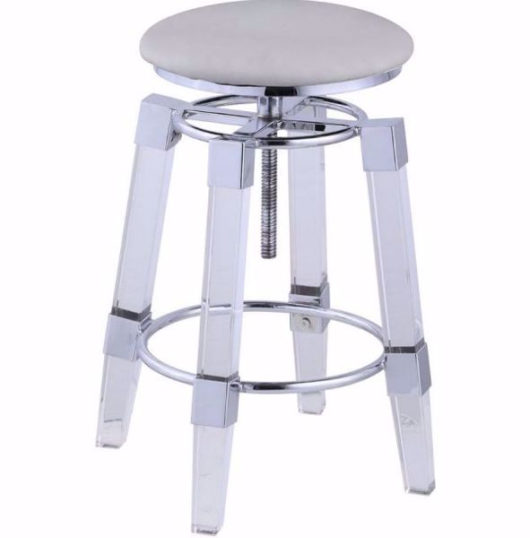 Picture of GREY ADJUSTABLE STOOL
