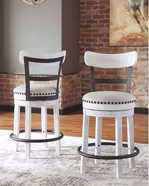 "Picture of VALEBECK 24"" BAR STOOL"